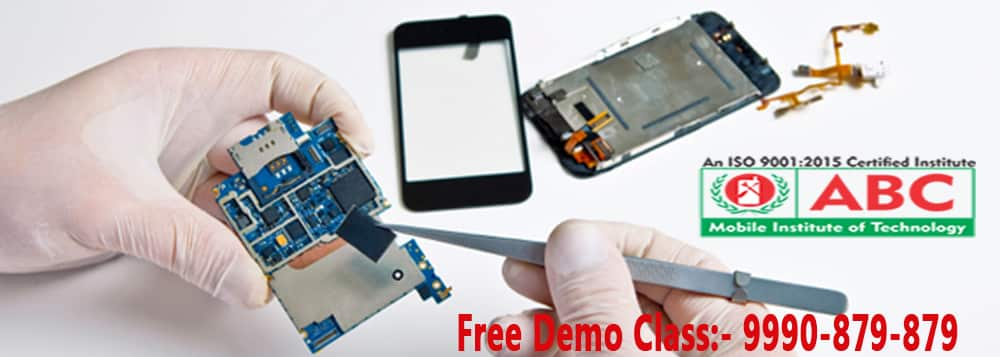 Mobile repairing course in Hindi pdf