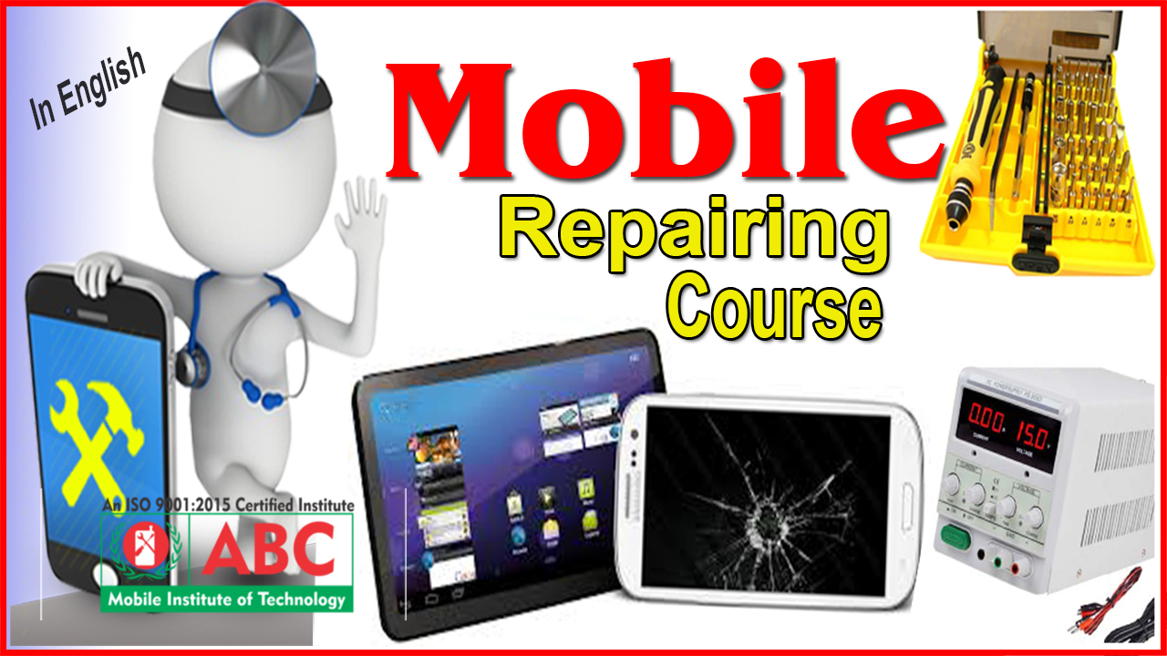 Mobile Repairing Course in Bihar