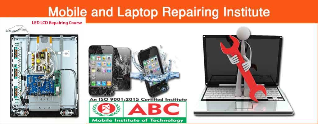 mobile repairing course hindi books