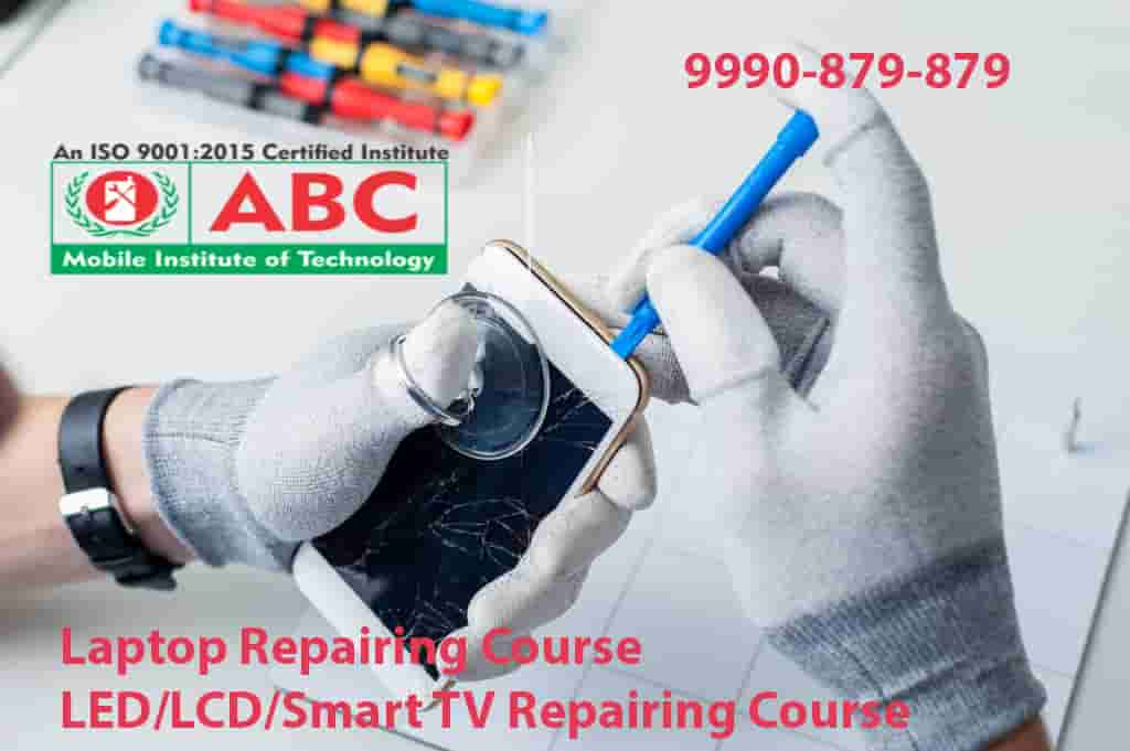 Mobile Repairing Course in Krishna Nagar