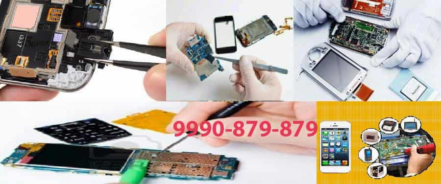 Mobile repairing course in Janakpuri